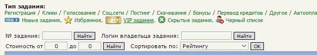 web-ip задания