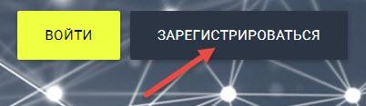 adbtc зарегистрироваться