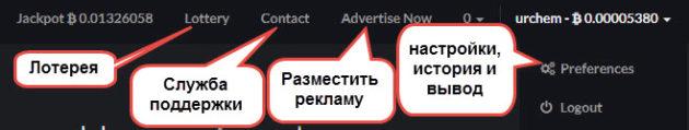 bitter меню сервиса