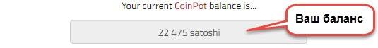 bonusbitcoin строчка баланса