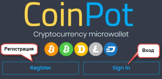 moondoge CoinPot ресурс микроплатежей