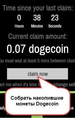 moondoge заработать Dogecoiny