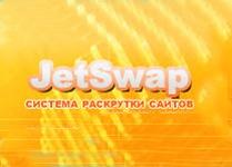 Jetswap как заработать