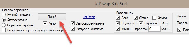 В интернете заработать на Jetswap