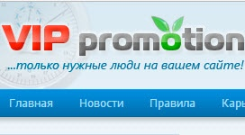 Vip promotion регистрация