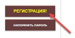 wmrok регистрация