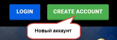"bitgames переходим на ""CREAT ACCOUNT"""