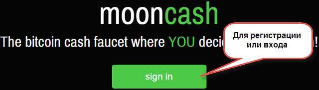 moonb создать аккаунт