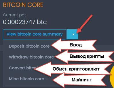 moonb валюты находится меню