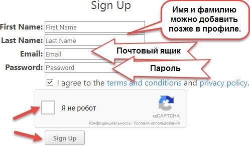 Eobot регистрация