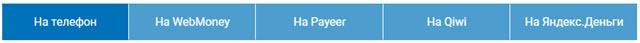 datafee для подачи запроса много платежек