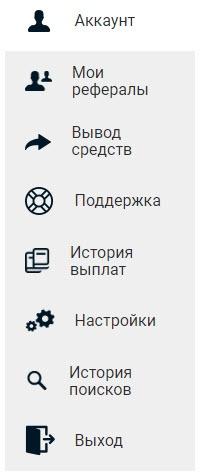 datafee меню расположенном с левой стороны