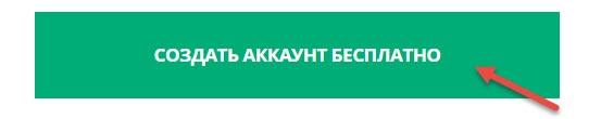 advcash-создать бесплатно