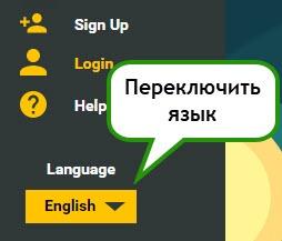satoshihero выбрать читаемый для Вас язык