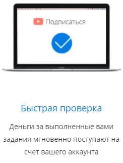 vktarget-финансы начисляются на счет сразу