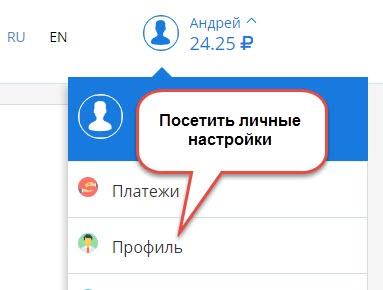 vktarget-подстроек «профиль»