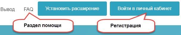 freezvoni-ru-профиль для регистрации