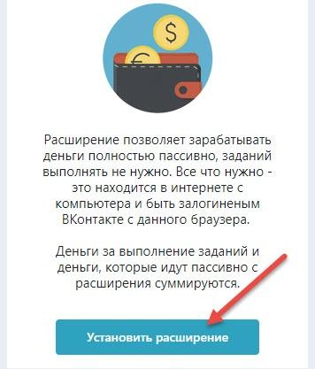 freezvoni-ru-установить