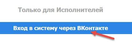 регистрация smmok.ru