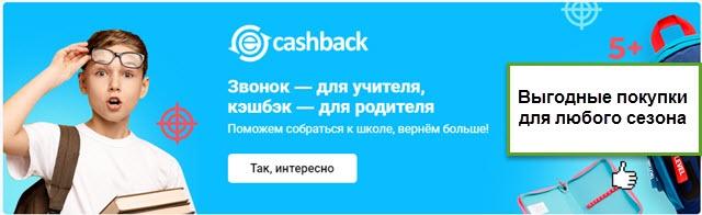 Backit.me (epn) как заработать