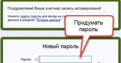 Advego регистрация